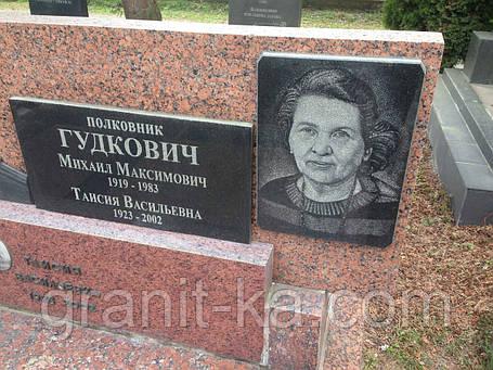 Табличка для пам'ятника, фото 2