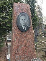 Табличка для пам'ятника, фото 3