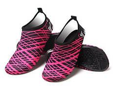 Аквашузы, обувь для дайвинга, пляжа Coral Rose (аквашузы) розовые