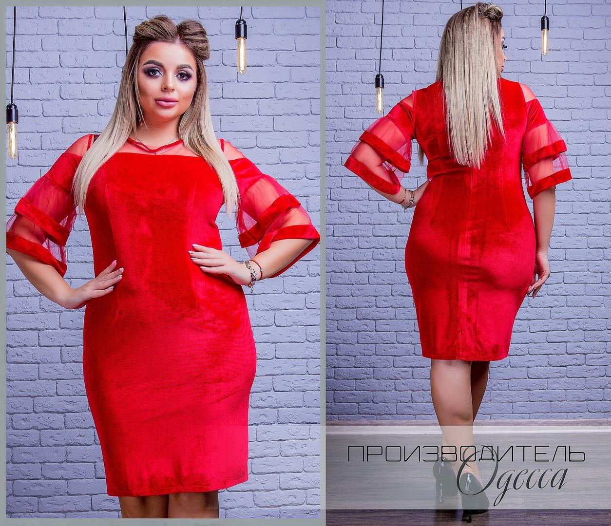 Нарядное бархатное платье Ravina
