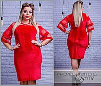 Нарядное бархатное платье Ravina, фото 1