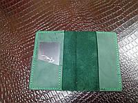 Кожаная обложка (обкладинка ) на паспорт с отделением для карты , зелёный цвет .