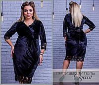 Бархатное платье батал Франсуаза