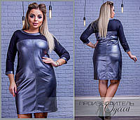 Стильное батальное платье Erika, фото 1