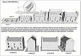 Мини-Конструктор из керамических кирпичиков 'Немецкий собор' (70439), фото 4