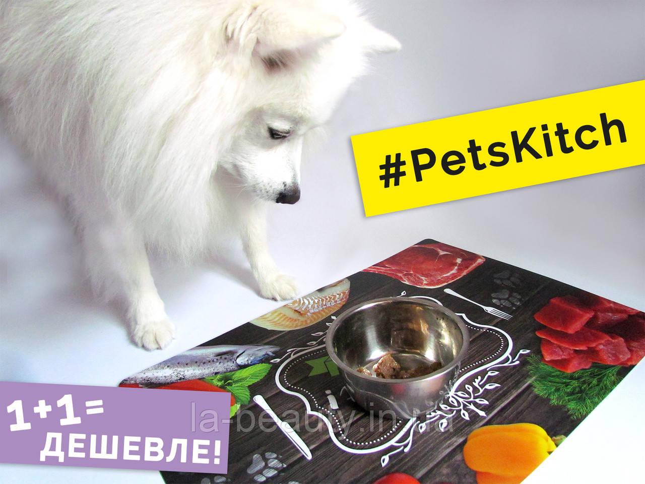 Пластиковая скатерть для собак BonE Appetit! 70х49 см PetsKitch