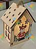 Новогодний Эко Домик Деревянный Оригинальный Сувенир Интерьерное Украшение с Подсветкой 6 шт в упаковке, фото 2