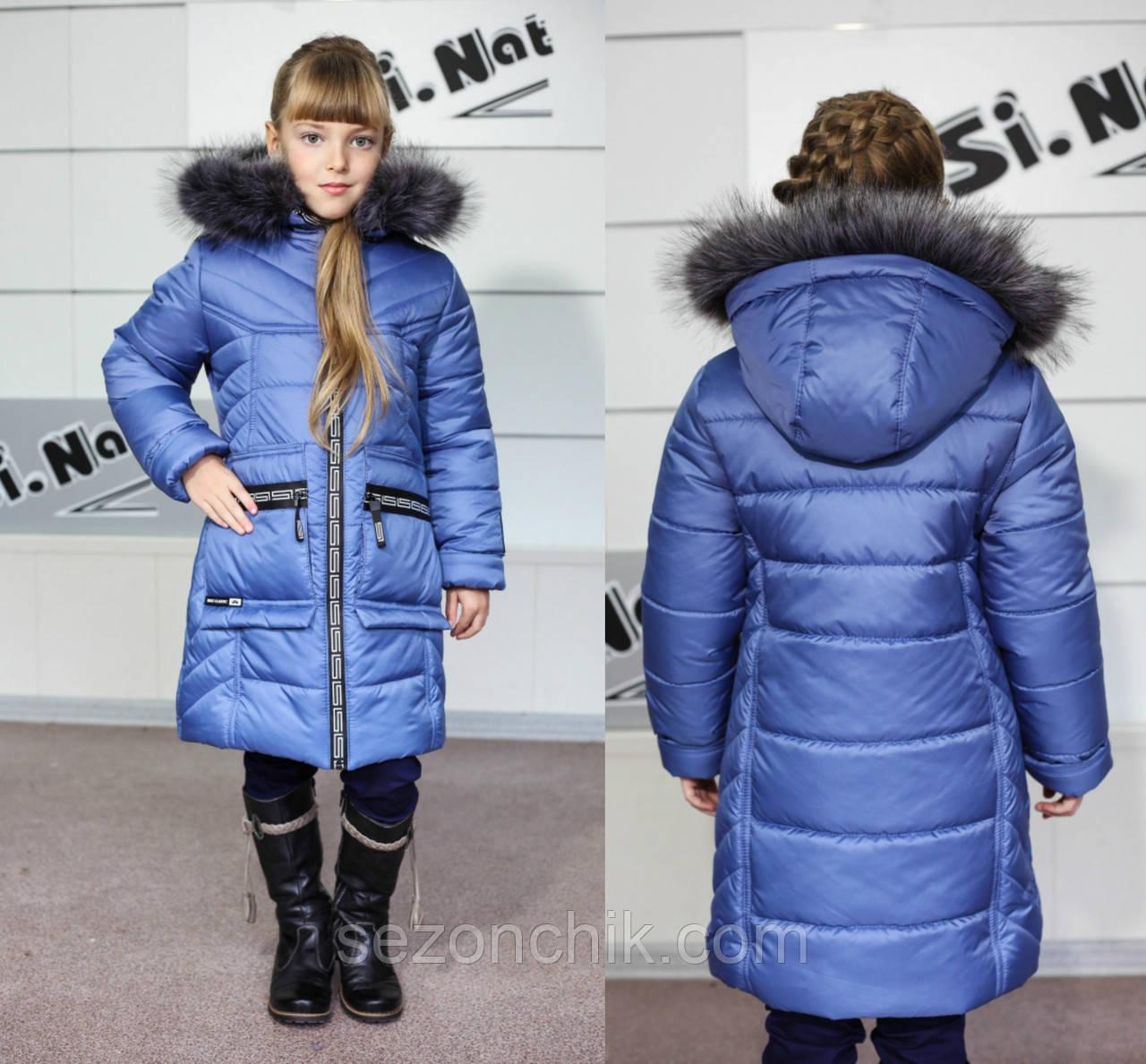 Красивое детское пальто на девочек с мехом пуховик