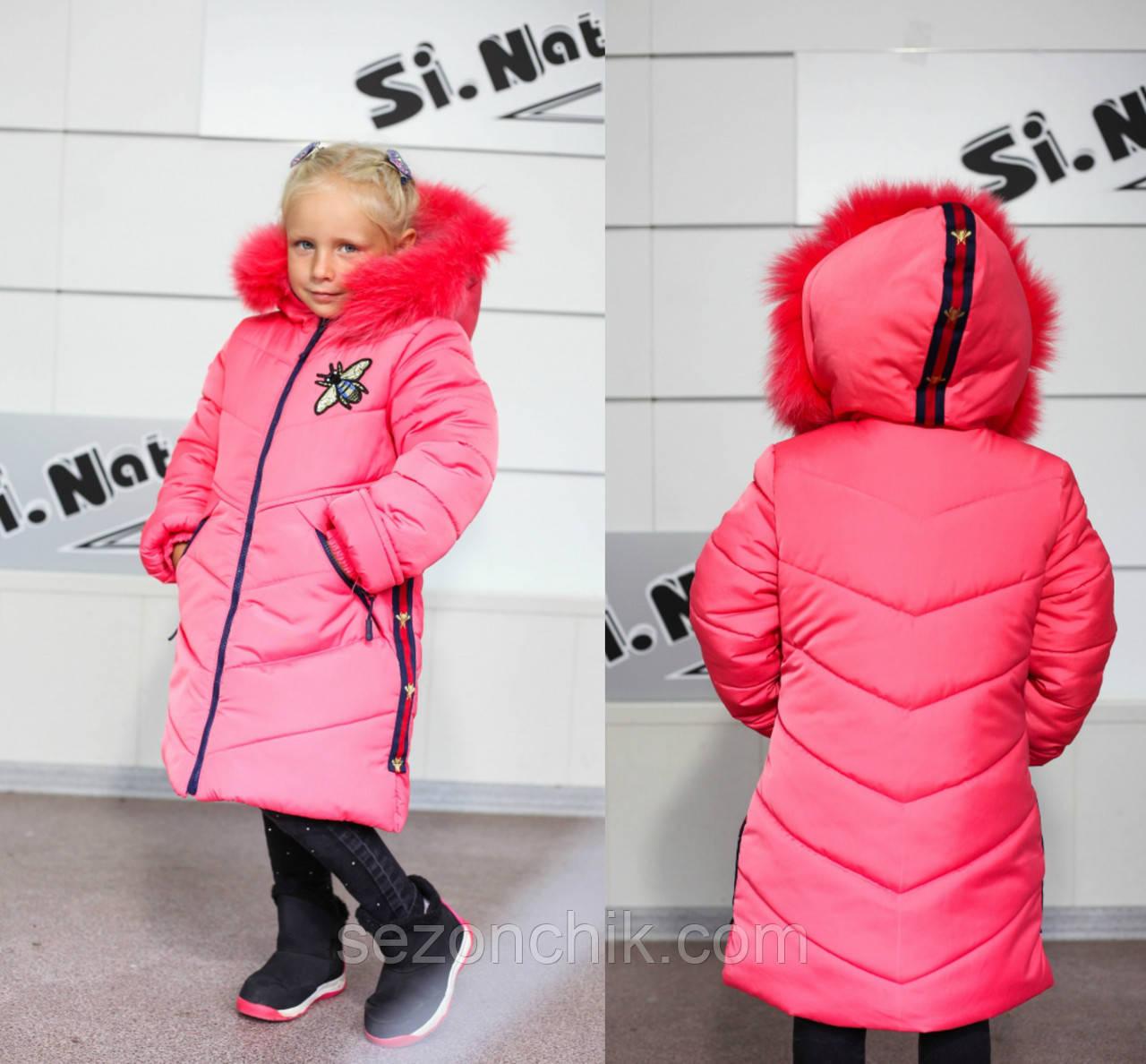 Зимние детские куртки с мехом удлинённые от производителя