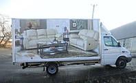Перевозка офисной мебели Бровары