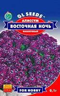 Семена Алиссум Восточная ночь фиолетовый