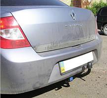 Фаркоп на Renault Symbol (с 2002--) Рено Симбол