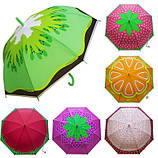 Зонт трость полуавтомат Фрукты/Клубника h 82 см, 8 спиц, фото 2