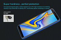 Защитное стекло Nillkin Anti-Explosion Glass (H) для Samsung Galaxy J6+ (2018)