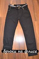УТЕПЛЁННЫЕ,Черные, Котоновые брюки на флисе для мальчиков подростков.ШКОЛА!Размеры 134-164- см.Фирма TAURUS.