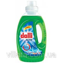 Гель для стирки Dalli Aktiv 1,1LГермания средство для стирки dalli