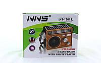Радиоприемник на солнечной батарее NNS NS 1361 FM, TV, MW, SW, USB, microSD, фонарь, от сети / аккумулятора / батареек D