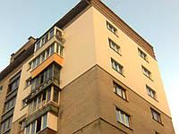 Утепление квартир, промышленный альпинизм Днепропетровск