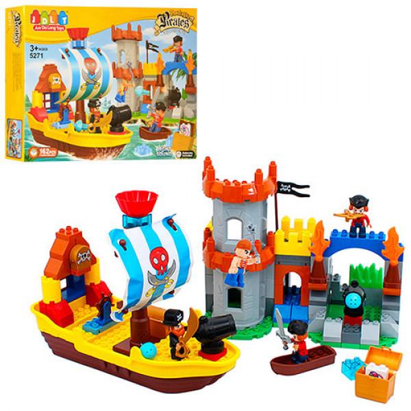 Конструктор JDLT для малышей - Пираты: крепость, корабль, 5271