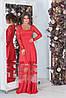 Ошатне жіночу червону сукню ВЕРОНА зі вставками з гіпюру і сітки. Арт-7538/7