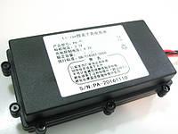 Аккумулятор для прикормочных корабликов JABO литиевый 3.7V 32А, фото 1