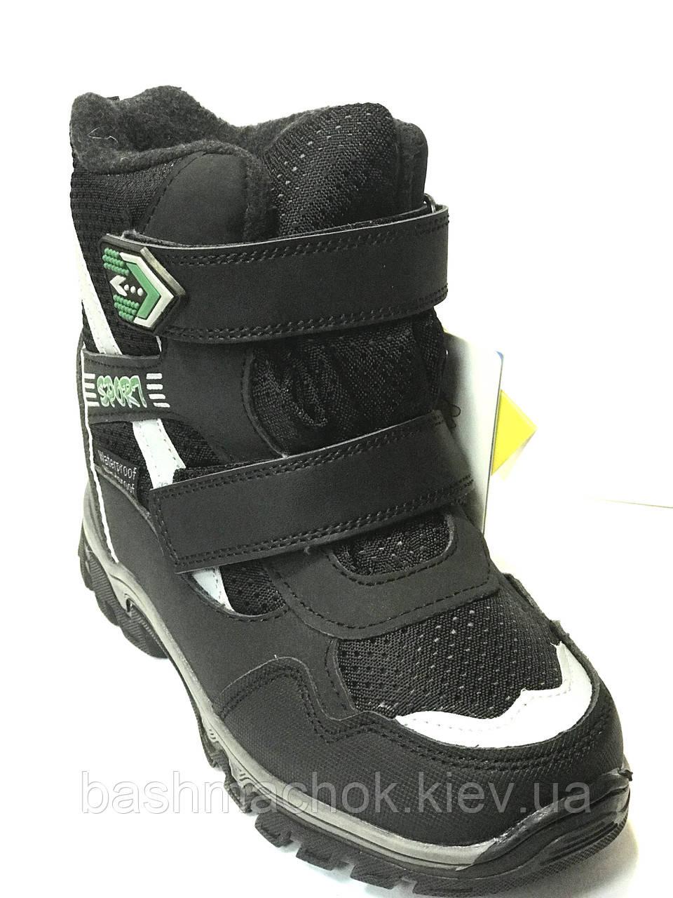 7ed6daa8a Детские термо ботинки Том.М для мальчиков размеры 31,32,33,35 -30% Скидка  Осталось 2 дня