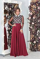 Нарядное красное удлиненное женское платье ВЕРОНИКА декорировано вышивкой из экокожи. Арт-7540/7, фото 1