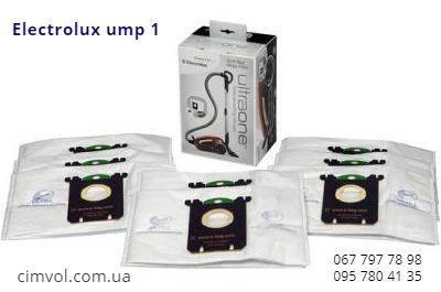 Мешки Philips FC8027/01 s bag Ultra Long Performance длÑВЏ пылеÑВЃÐ¾ÑВЃÐ¾Ð², фото 2