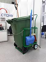Тележка для уборки под бак 120л