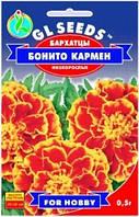 Семена  Бархатцы Бонито Кармен краснокоричневые, Н=20-25см