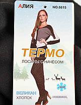 Лосины женские термо с начесом в больших размерах Лосины зимние - батал, фото 2