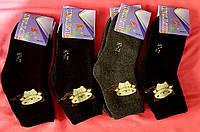 """Детские носки """"Шугуан"""" махра 3 розмера , фото 1"""