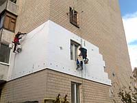 Утепление фасадов промышленный альпинизм в Днепропетровске