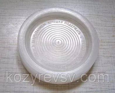 Крышка для банки термическая D-82 (полиэтиленовая) продам постоянно оптом и в розницу,доставка из Харькова