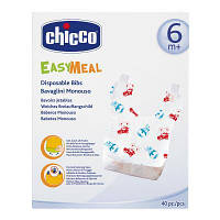 Слюнявчик Chicco одноразовый 40 шт 6 мес+ (67440.01)
