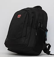 Чоловічий рюкзак з відділом для ноутбука / Мужской городской рюкзак с отделом для ноутбука