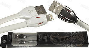 USB cable Remax Laser RC-035a Type-C (серый)