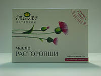 Масло расторопши Миррола 100 капсул (4650001793041)