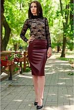 """Юбки » Кожаная юбка """"BULGARI"""", бордо(Ly-B)"""