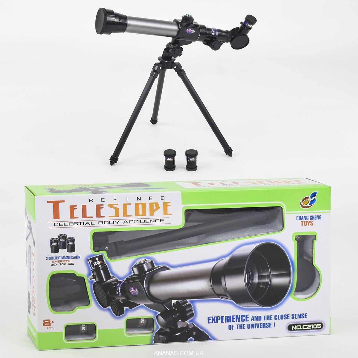 Игрушка детский телескоп со штативом (C2105)
