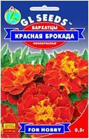 Семена  Бархатцы Красная Брокада махровые, Н=25см