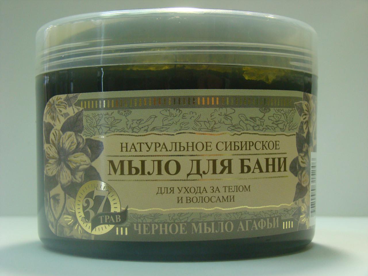 Натуральное сибирское мыло Первое решение Черное Агафьи 500 мл (4607040315246)