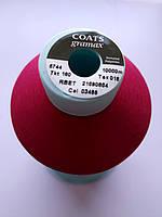 Coats gramax 160/ 10000v / 03488