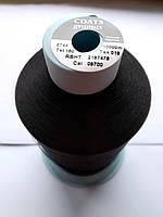 Coats gramax 160/ 10000v / 09700