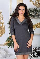 Платье мини тёмно-серое, фото 2