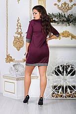 Платье мини марсала, фото 3