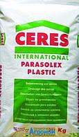 """Краска светозащитная (для пленки) Parasolex Special Plastic (Парасолекс), 20 кг, """"Ceres"""", Бельгия"""