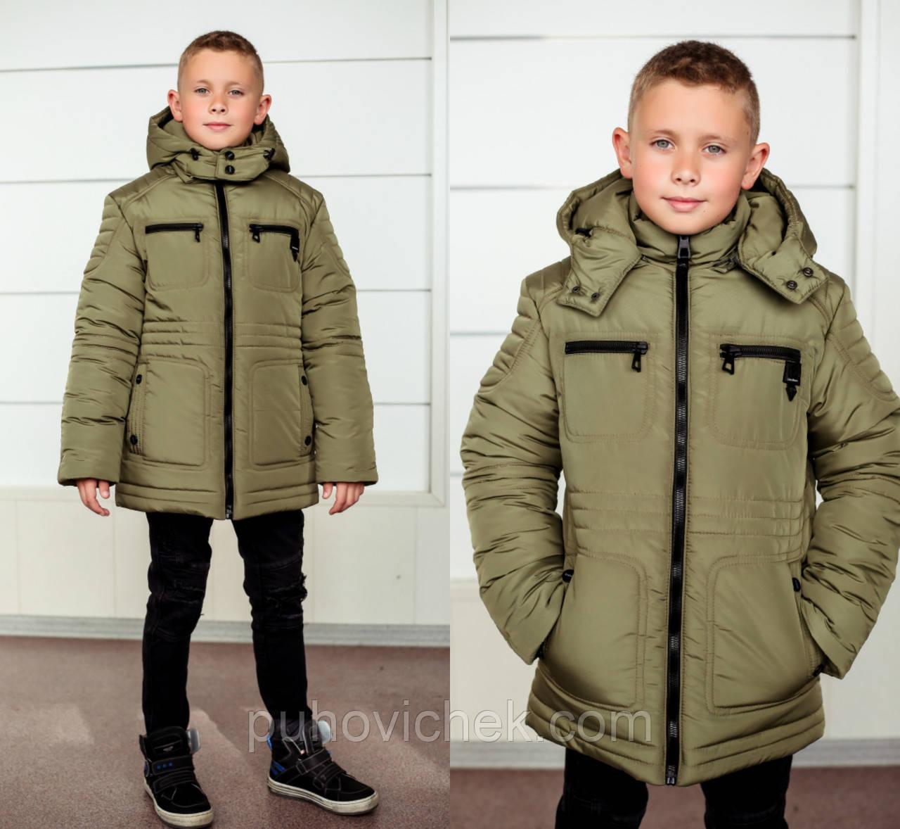 4160658193a Зимние куртки и пуховики для мальчиков интернет магазин купить ...