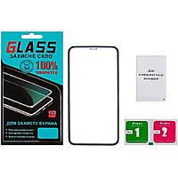 Защитное стекло для APPLE iPhone XR (2018) (0.3 мм, 4D чёрное) Люкс