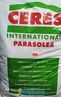 """Краска светозащитная (для стекла) Parasolex (Парасолекс), 20 кг, """"Ceres"""", Бельгия"""